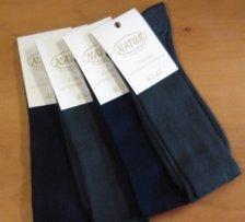 Grey/Black short socks in organic cotton